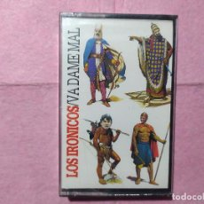 Casetes antiguos: CASSETTE LOS IRONICOS - VA DAME MAL - CUELEBRE CC-005 - SPAIN - NEW / SEALED !!!. Lote 245645125