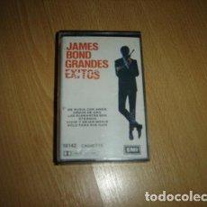 Casetes antiguos: JAMES BOND GRANDES EXITOS CASSETTE ARGENTINA 007. Lote 245839845