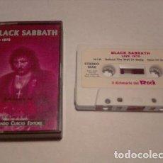 Casetes antiguos: BLACK SABBATH LIVE 1970 CASSETTE ITALIA. Lote 245843265
