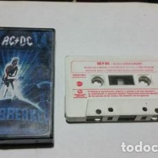Casetes antiguos: ACDC BALLBREAKER CASSETTE NACIONAL ANO 1995. Lote 245847790