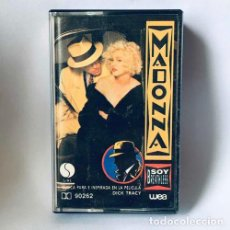 Casetes antiguos: MADONNA SOY BREATHLESS CASSETTE. Lote 245853245