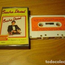 Cassette antiche: SACHA DISTEL EN ESPANOL Y EN FRANCES CASSETTE ARGENTINA. Lote 245879160