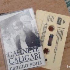 Cassette antiche: MUSICASETTE DE GABINETE CALIGARI AÑOS 80. Lote 245919820
