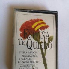Casetes antiguos: ESPAÑA TE QUIERO - Y VIVA ESPAÑA MANOLO ESCOBAR, MALAGUEÑA LOS ROMEROS, LA CUMPARSITA, CLAVELITOS.... Lote 246106490