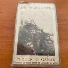 Casetes antiguos: LOS ELEGANTES (PERDER O GANAR) CASSETTE PRECINTADO (CAI1). Lote 246153130