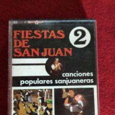Casetes antiguos: FIESTAS DE SAN JUAN - CANCIONES POPULARES SANJUANERAS .- CASETE. Lote 247796825