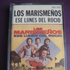 Cassettes Anciennes: LOS MARISMEÑOS - ESE LUNES DEL ROCIO - CASETE HISPAVOX PRECINTADA - RUMBAS SEVILLANAS -. Lote 249122105