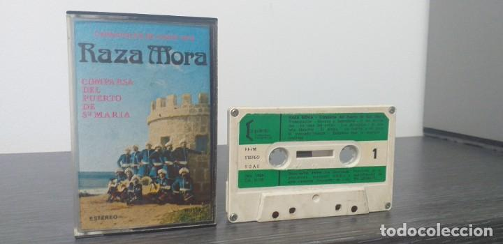 Casetes antiguos: *** SON 25 CINTAS DE CASSETES- VARIOS TITULOS - ESPAÑOLA DECADA 1970. CASETE MUSICA. 23+2 CINTAS¡¡¡ - Foto 3 - 249522650