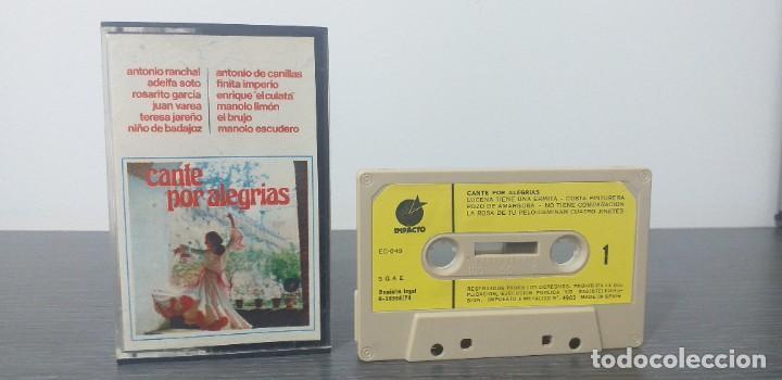 Casetes antiguos: *** SON 25 CINTAS DE CASSETES- VARIOS TITULOS - ESPAÑOLA DECADA 1970. CASETE MUSICA. 23+2 CINTAS¡¡¡ - Foto 7 - 249522650