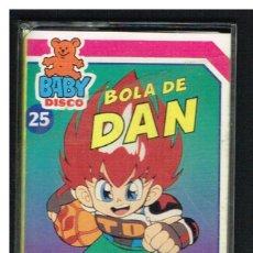 Cassetes antigas: BOLA DAN. BABY DISCO 25 - PARCHIS / SESAMO - CASETE 1991 - BUEN ESTADO. Lote 249554310