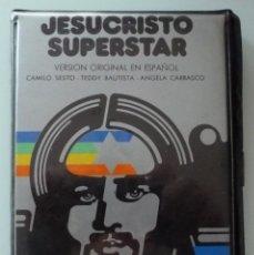 Casetes antiguos: CAMILO SESTO - JESUCRISTO SUPERSTAR (DOBLE CASSETTE ARIOLA 1975) ANGELA CARRASCO · TEDDY BAUTISTA. Lote 255544325