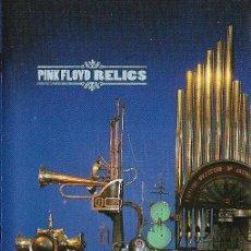 Casetes antiguos: PINK FLOYD - RELICS -CASSETTE 1996 RARA- EDICION BRITANICA. Lote 257606475