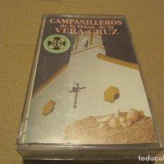 Casetes antiguos: CAMPANILLEROS DE LA HERMANDAD DE LA VERA CRUZ-CASETTE DIFICIL. Lote 262973305