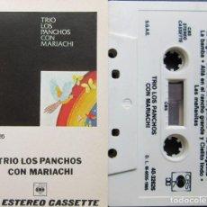 Casetes antiguos: LOS PANCHOS - TRIO LOS PANCHOS CON MARIACHI. Lote 266460133