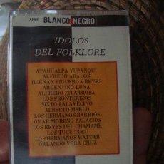 Casetes antiguos: CASET ORIGINAL IDOLOS DEL FOLKLORE REYES LUNA YUPANQUI. Lote 269437723