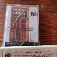 Casetes antiguos: POESÍA CASTIZA. Lote 269452928