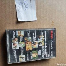 Casetes antiguos: RCA LO MEJOR DE LO MEJOR. Lote 270170423