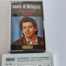 Casetes antiguos: JUANITO EL DISTINGUIDO / DUENDE Y SABOR FLAMENCO / CON SENTIMIENTO / MC-PASARELA-1986 / IMPECABLE.. Lote 270886048