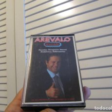 Cassetes antigas: AREVALO ATREVIDO. Lote 272220218