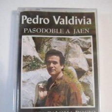 Casetes antiguos: CASETE PEDRO VALDIVIA PASODOBLE A JAEN NUEVO PRECINTADO. Lote 272442383