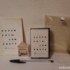 Casetes antiguos: CASETE ORIGINAL - SEVEN CATALAN POETS - CATALUÑA - SALVADOR ESPRIU. Lote 275616303
