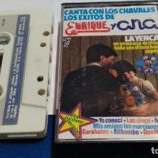 Casetes antiguos: CASETE CINTA CASSETTE ( CANTAN LOS CHAVALES LOS ÉXITOS DE ENRIQUE Y ANA ) 1979 SEVEN - MANOLO GARCIA. Lote 277086578