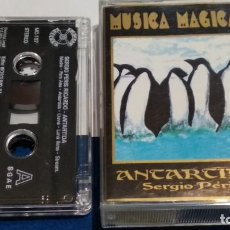 Casetes antiguos: CASETE CINTA CASSETTE ( SERGIO PERIS - ANTÁRTIDA - MÚSICA MÁGICA )1994 BIOSOUND RECORDS. Lote 277087498