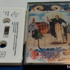 Casetes antiguos: CASETE(GOJOS A SANT VICENTE FERRER Y A LA SAGRADA FAMILIA ) 1986 XIU XIU RECORDS - PROMO CAIXA RURAL. Lote 277088548
