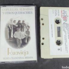 Casetes antiguos: RUAVIEJA - MÚSICA TRADICIONAL RIOJANA - TDKCST34. Lote 277089073