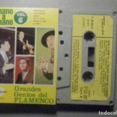 Casetes antiguos: CINTA DE CASSETTE - GRANDES GENIOS DEL FLAMENCO - MANO A MANO VOL. 6 - JARRITO, PERICO SEVILLA. Lote 277096578
