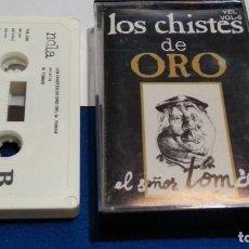 Casetes antiguos: CASETE CINTA CASSETTE ( LOS CHISTES DE ORO EL SEÑOR TOMAS ) 1987 NOLA YEL. Lote 277097513