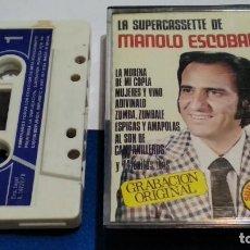 Casetes antiguos: CASETE CINTA CASSETTE ( MANOLO ESCOBAR - LA SUPERCASSETTE ) 1978 BELTER. Lote 277098103