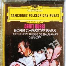 Casetes antiguos: CINTA CASSETTE DE : CANCIONES FOLKLORICAS RUSAS. Lote 277758318