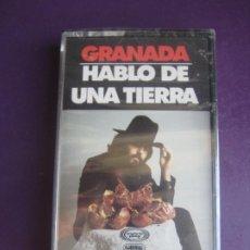 Casetes antiguos: GRANADA - HABLO DE UNA TIERRA - CASETE MOVIEPLAY 1975 PRECINTADA - ROCK PROGRESIVO 70'S. Lote 294517643