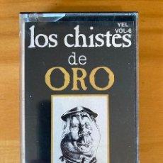 Casetes antiguos: CASSETTE LOS CHISTES DE ORO EL SEÑOR TOMAS VOL 6. Lote 283085028