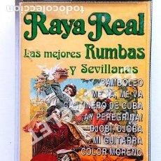Casetes antiguos: CINTA CASSETTE DE :- RAYA REAL- LAS MEJORES RUMBAS Y SEVILLANAS -. Lote 284490883
