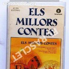 Casetes antiguos: CINTA CASSETTE DE :- ELS MILLORS CONTES -. Lote 284491128