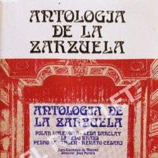 Casetes antiguos: CINTA CASSETTE DE :- ANTOLOGIA DE LA ZARZUELA -. Lote 284636378