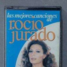 Casetes antiguos: CASETE. LAS MEJORES CANCIONES DE ROCIO JURADO. Lote 285323338