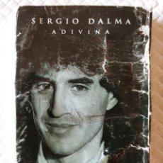 Casetes antiguos: CINTA CASSETTE DE : SERGIO DALMA - ADIVINA -. Lote 285422883