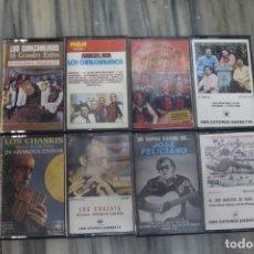 Casetes antiguos: 8 CASETES MUSICA SUDAMERICANA. Lote 286434423