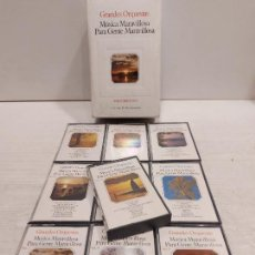 Casetes antiguos: MÚSICA MARAVILLOSA PARA GENTE MARAVILLOSA / VOLUMEN Nº 1 / ESTUCHE 10 CINTAS - HORUS-1984 / MBC.. Lote 288652528