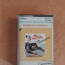 Casetes antiguos: LOS CHUNGUITOS. BSO PERROS CALLEJEROS II. AMALGAMA 1982. CASETE. Lote 294509993