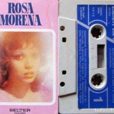 Casetes antiguos: ROSA MORENA - EL BEREBITO, LA ZARZAMORA.... Y OTRAS. Lote 294969913
