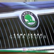 Coches y Motocicletas: GAMA SKODA, CATALOGO PUBLICIDAD ORIGINAL . Lote 26250273