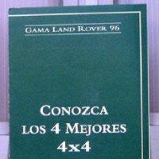 Coches y Motocicletas: GAMA LAND ROVER 96, CATALOGO PUBLICIDAD ORIGINAL . Lote 26337541