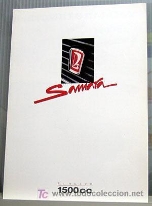 LADA SAMARA 1500 -- CATALOGO PUBLICIDAD ORIGINAL (Coches y Motocicletas Antiguas y Clásicas - Catálogos, Publicidad y Libros de mecánica)