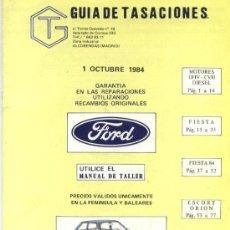 Coches y Motocicletas: + FORD FIESTA Y ESCORT. DESPIECE Y PRECIOS 1984. Lote 26689974