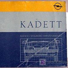 Coches y Motocicletas: OPEL KADETT - 1988 - TODA LA GAMA - MANUAL INSTRUCCIONES USUARIO, TEXTO EN ESPAÑOL.. Lote 13832575