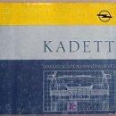 Coches y Motocicletas: OPEL KADETT - 1988 - TODA LA GAMA - MANUAL INSTRUCCIONES USUARIO, TEXTO EN ESPAÑOL.. Lote 13832576